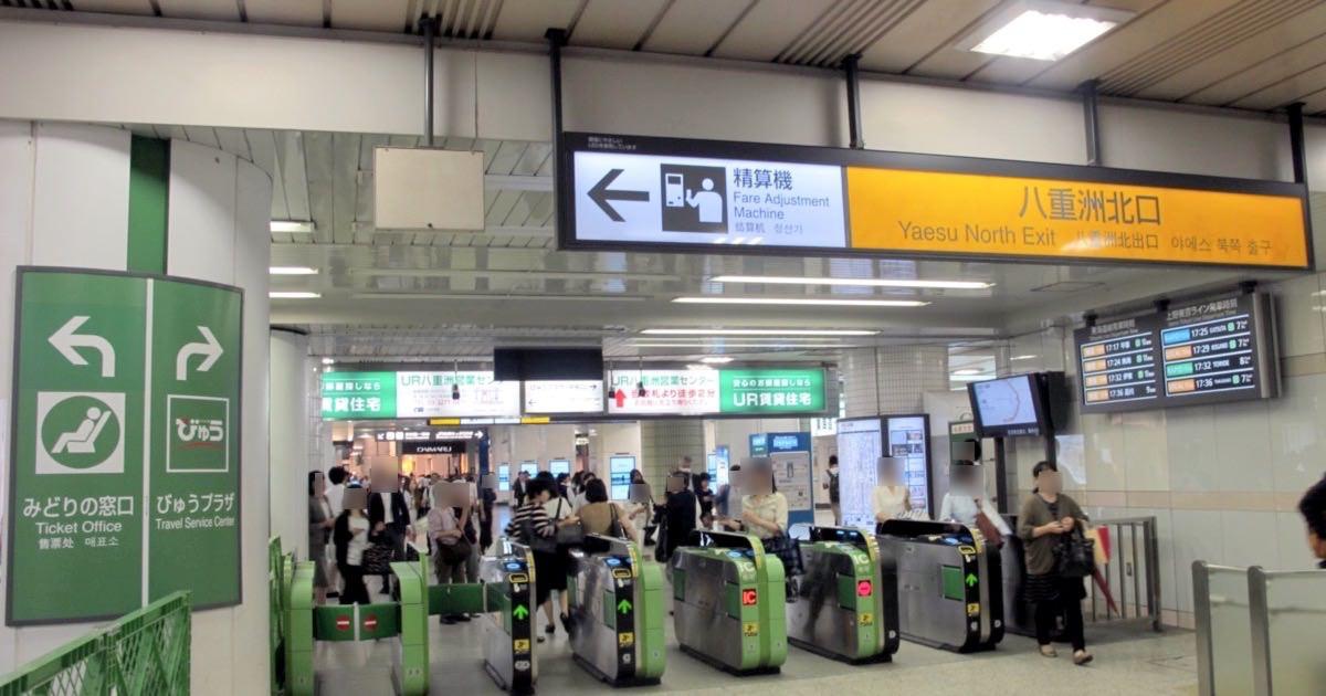日本の電車の駅にある『共通の改札口』