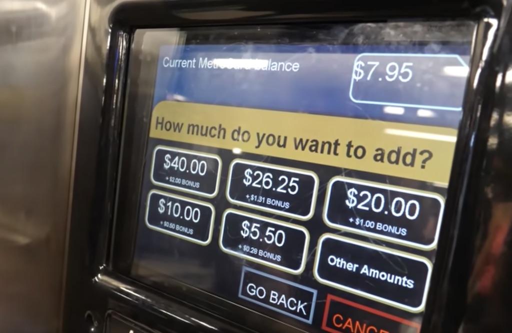 MetroCard初回購入時にチャージする金額を選択