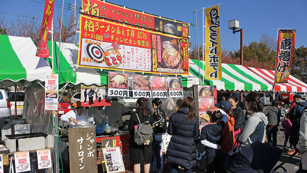 【同時開催イベント】肉フェスで肉汁たっぷりジューシー肉料理を堪能!