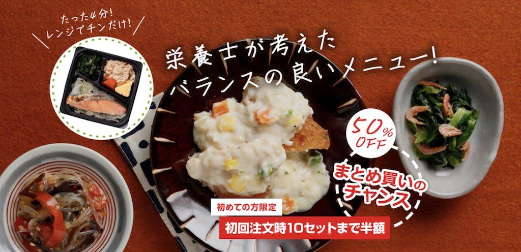 楽らく味菜(らくらくあじさい)