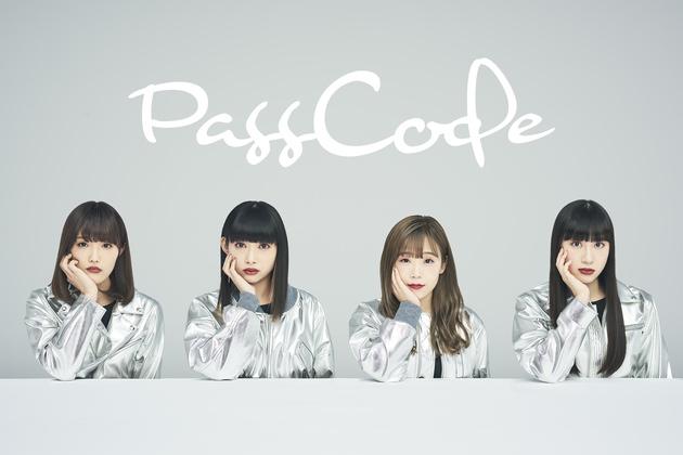 passcode : 公式HPより