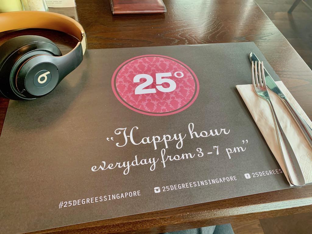 『25 Degrees Burger』でハンバーガーランチ!