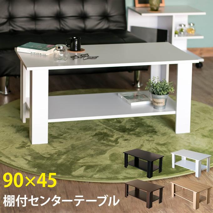 テーブルの脚が太いだけで一気に部屋は狭く感じる