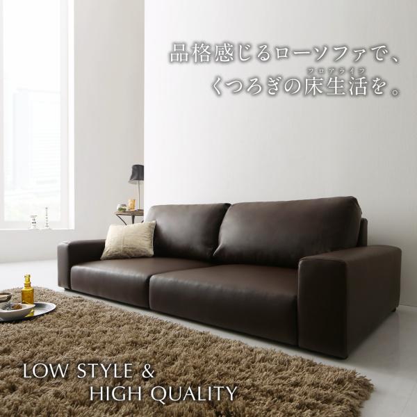 脚のないソファイメージ図