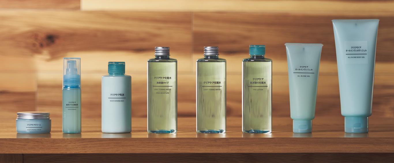無印のオールインワン化粧水は「肌の悩み」別のランンナップ