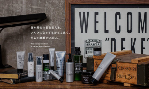 NULL(ヌル)は日本男性の肌を変える
