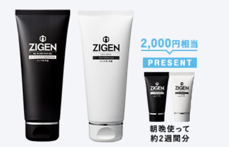 ZIGEN(ジゲン)のジェル+洗顔セット