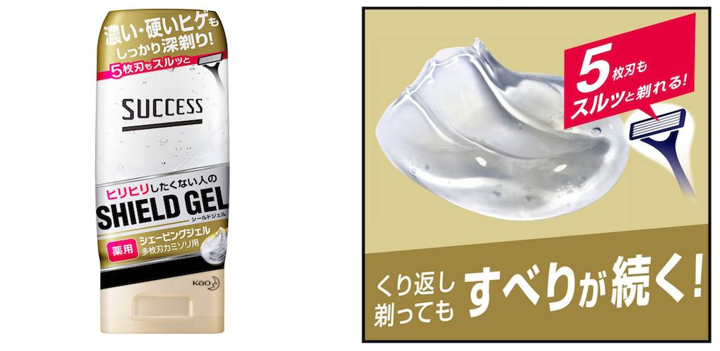 おすすめシェービングクリーム:サクセス 薬用シェービングジェル 多枚刃カミソリ用