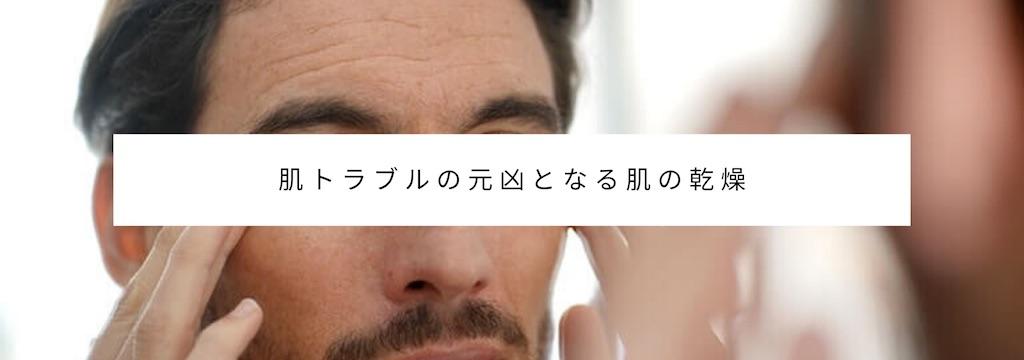 老け顔原因・特徴:カサカサ肌は周りからみてすごく気になる