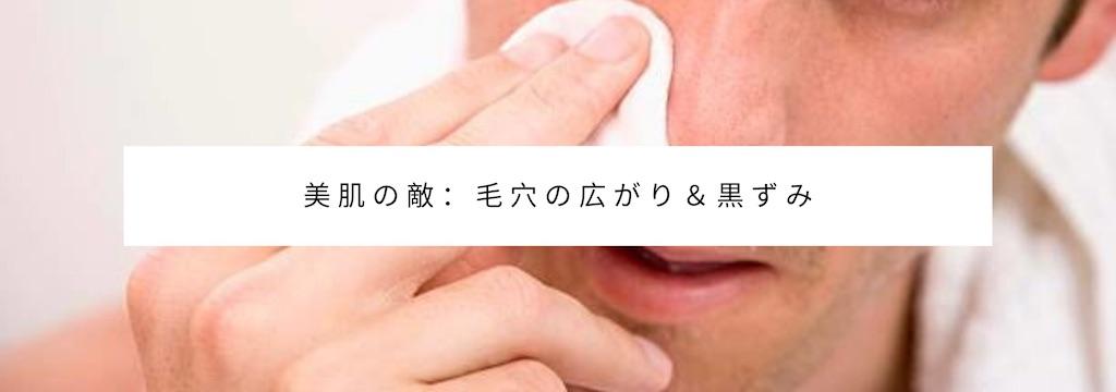老け顔原因・特徴:肌のたるみと毛穴の広がりで老け顔が進む