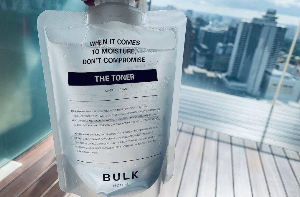 化粧水は肌のスキンケアで毎日欠かせない必需品