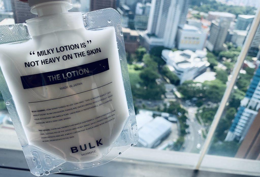 【2分でわかる】バルクオムの乳液はいらない?保湿効果や成分とは?ニキビ対策や保湿力をチェック