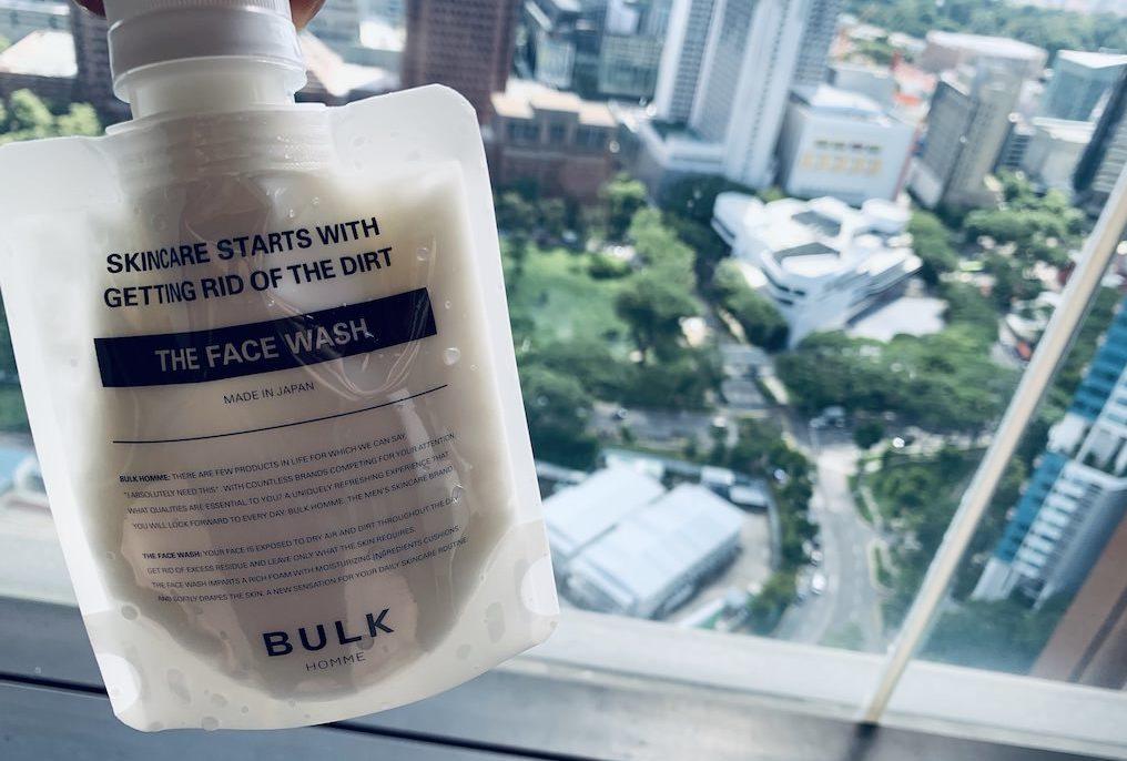 【2分でわかる】バルクオムの洗顔料の保湿効果や美容成分は?保湿力や肌荒れ・ニキビ対策をチェック