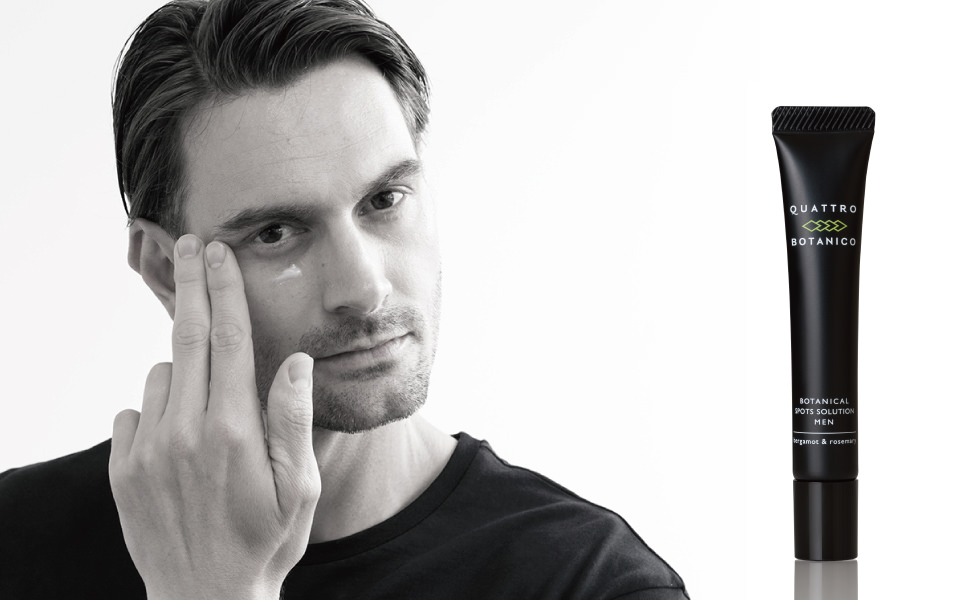 【徹底調査】クアトロボタニコの薬用しみケア美容液とは?最新の口コミや美容成分を解説