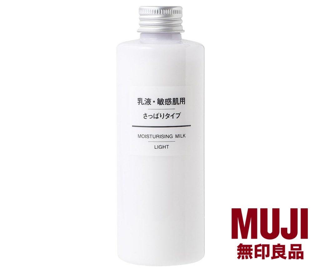 メンズおすすめ乳液:無印良品 乳液・敏感肌用・さっぱりタイプ