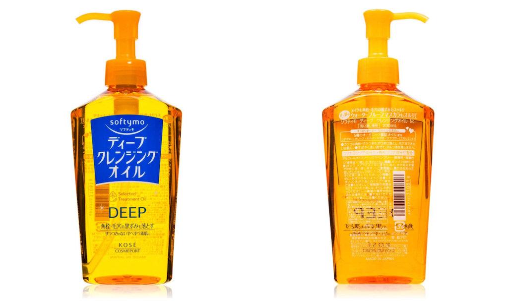 メンズおすすめクレンジングオイル:KOSE コーセー ソフティモ ディープ クレンジングオイル