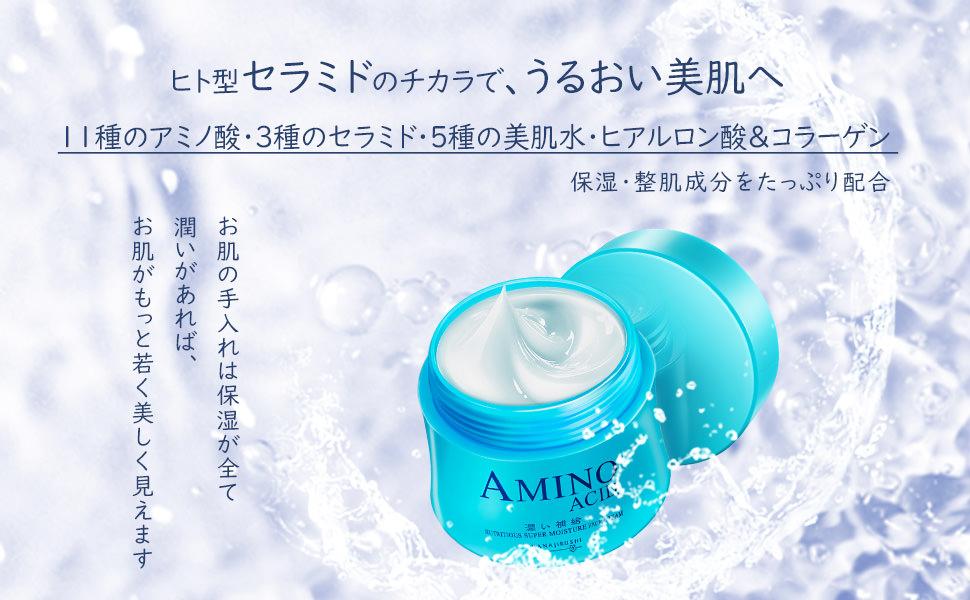 メンズおすすめ保湿クリーム:花印 浸潤保湿フェイスクリーム